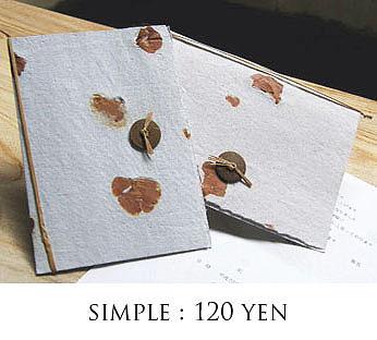 シンプル/招待状カード