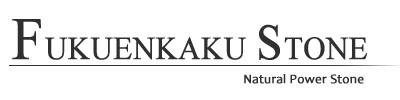 天然石 卸問屋|福縁閣パワーストーン fukuenkaku.com