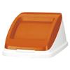 分別ペール CF50 フタ 585962 【50リットル】【樹脂:乳白色】【もえる オレンジ プッシュ】イメージ