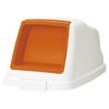 分別ペール CF70 フタ 585970 【70リットル】【樹脂:乳白色】【もえる オレンジ プッシュ】イメージ