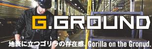 ����G.GROUND�ۥϡ��ɡ������奢��ʺ�����֥���