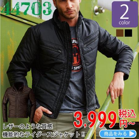 [G.GROUND] 44703 防寒ブルゾン