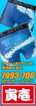 tora7993-706