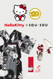 Hello Kitty×SOU・SOU