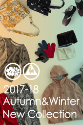 SOU・SOU lecoq sportif 2017-18 Autumn&Winter New Collection