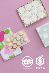 期間限定販売『和菓子の贈り物』