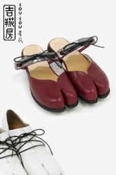SOU・SOU×吉靴房