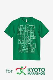 京都マラソン2018 公式Tシャツ
