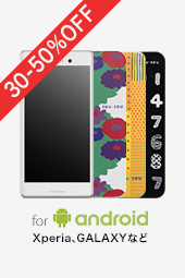 Android Sale