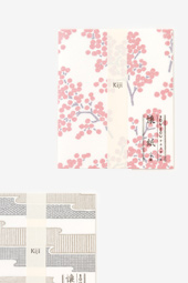 SOU・SOUテキスタイル懐紙
