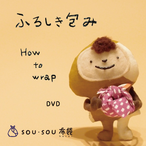 �ؤդ?����� How to wrap��DVD�ץ쥼���