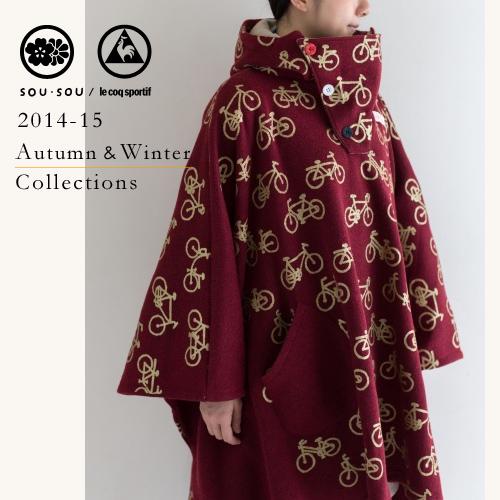 SOU��SOU�륳�å� 2014-15 A��W Collections