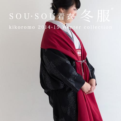 SOU��SOU��� ����