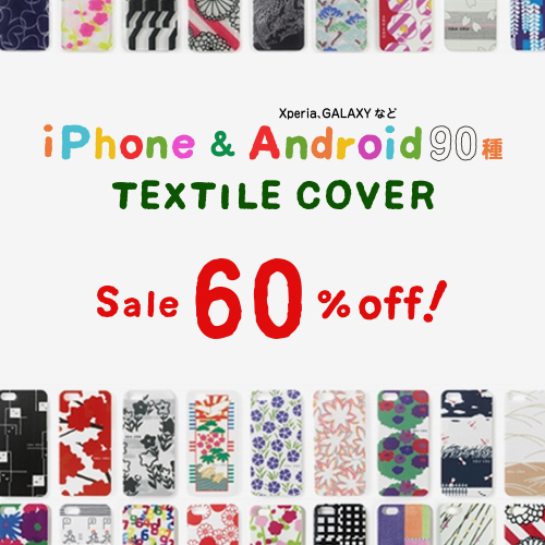 TEXTILE COVER ������