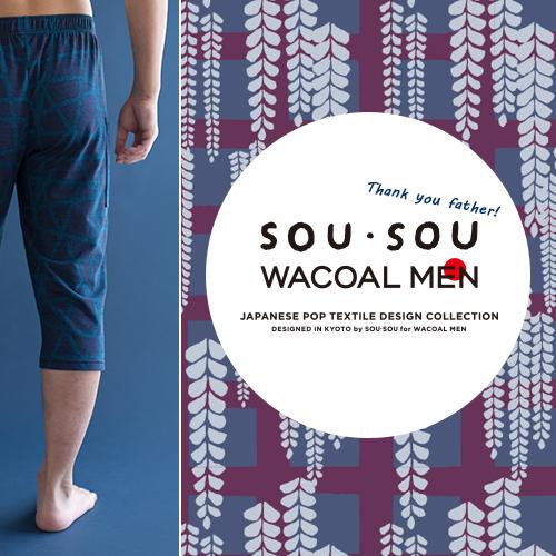 SOU��SOU��WACOAL MEN