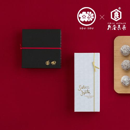 和菓子の贈り物
