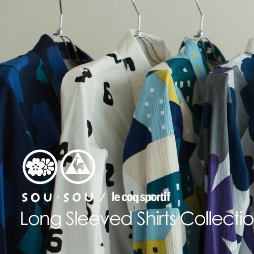 SOU・SOU×ルコック 長袖シャツ