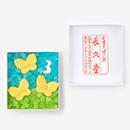 【在釜】SOU・SOU×長久堂 お干菓子セット 【弥生】