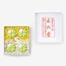【在釜】SOU・SOU×長久堂 お干菓子セット 【皐月】