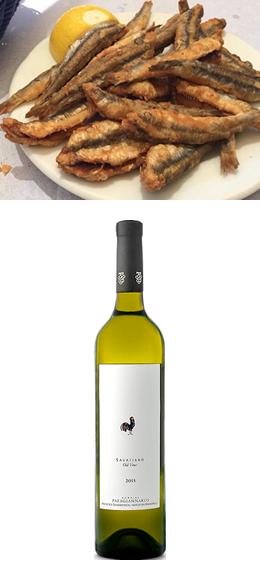 小魚のフライ(塩とレモン汁)に『サバティアノ オールド ヴァインズ』。