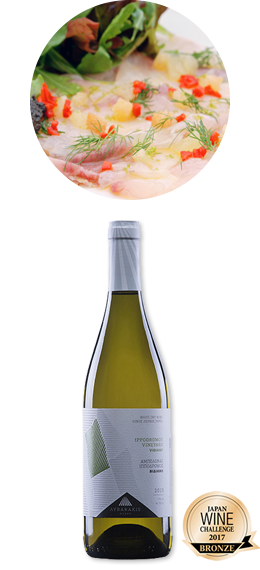 ヴィディアノにはカボチャグラタン、鯛のカルパッチョ、根菜のスープ