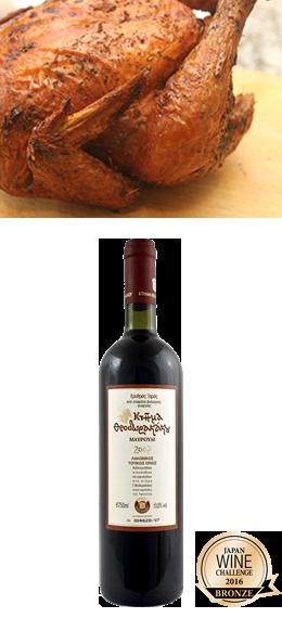 【マヴルディ オーガニック2007 赤】ローストチキンに。10年の熟成をへた豊潤で香り豊か、驚くほどのアフターをご堪能いただけるこのワインとともに、ワンランク上のディナータイムをお楽しみください。