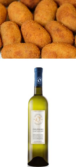 ツナと里芋のコロッケに『ドルフィン サントリーニ』