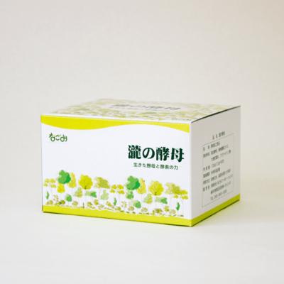 玄米素材ギャバ200