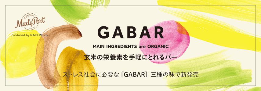 GABAR