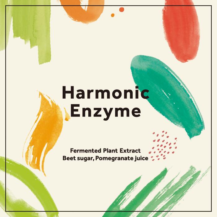 Harmonic Enzyme