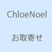 ���?���� ChloeNoel