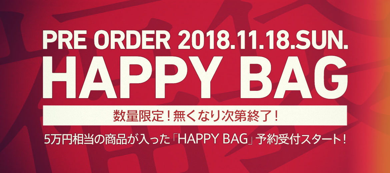 73R 2018 福袋