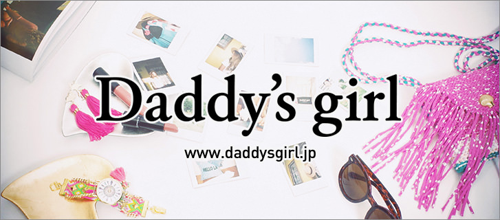 �祉�����激���� Daddy's girl