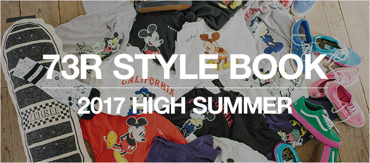 �遺������� 73R STYLE BOOK 2017 HIGH SUMMER