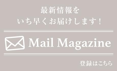 YinYang Mail Magazine