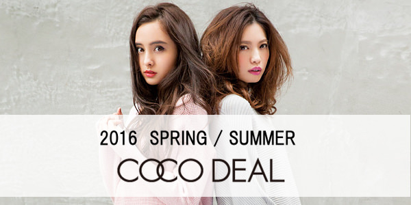 2016�ղ� COCOD DEAL