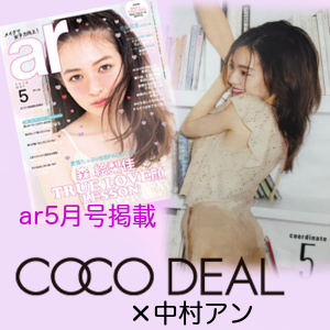 ��COCODEAL����¼�����