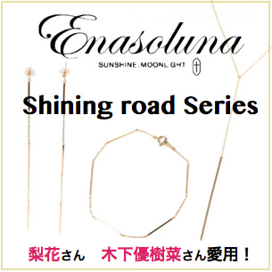 Enasoluna Shining road necklace & pierced