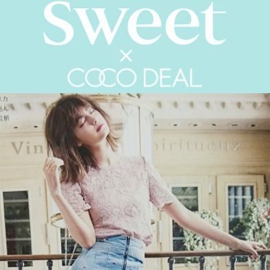 sweet×COCO DEAL×サエコ