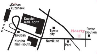 Hearty 樟葉店2014年7月オープン!