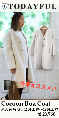 TODAYFUL(トゥデイフル) Cocoon Boa Coat