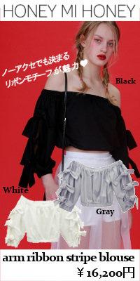 Honey mi Honey (ハニーミーハニー)