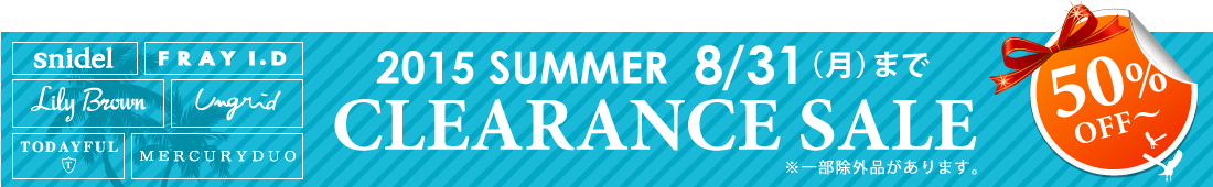 2015 Summer ���ꥢ������롧�ե쥤�����ǥ��� Fray i.d ���ʥ��ǥ� Snidel ���֥饦�� Lily Brown ����å� UNGRID�ȥ��ǥ��ե� TODAYFUL