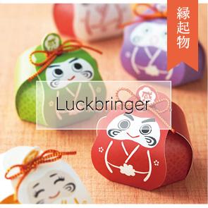 Luckbringer