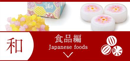 most popular souvenirs - FOOD