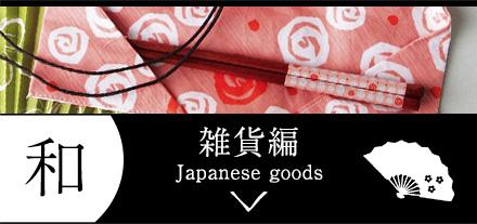 most popular souvenirs - GOODS
