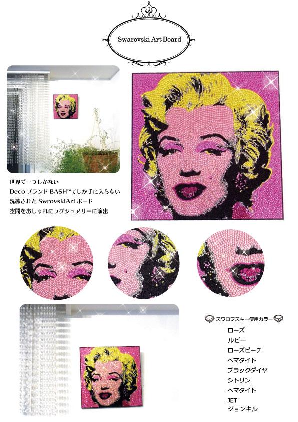 スワロフスキーアートボード壁画マリリンモンローアートボード