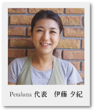 http://file001.shop-pro.jp/PA01091/542/img/img60413858.jpg