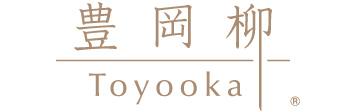 豊岡柳 ロゴマーク
