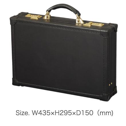 Size. W435×H295×D150(mm)